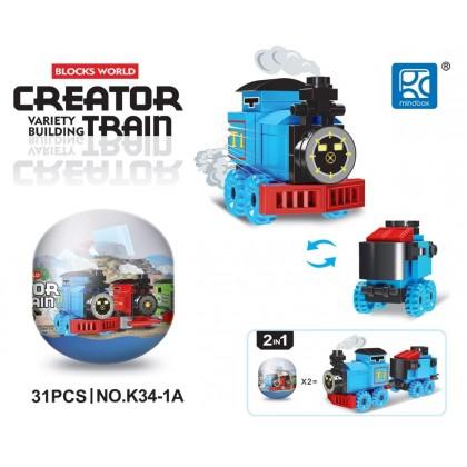 Egg Capsule Building Block - Creator Train - Blue