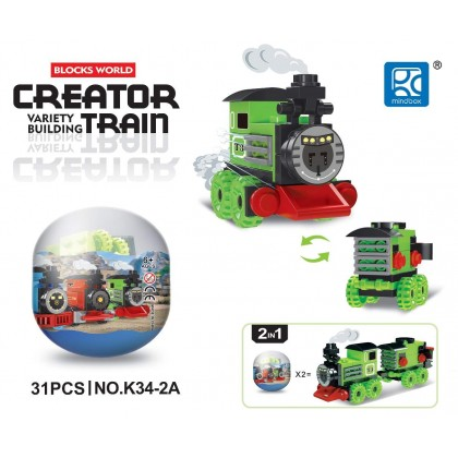 Egg Capsule Building Block - Creator Train - Green