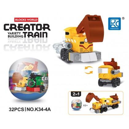 Egg Capsule Building Block - Creator Train - Yellow