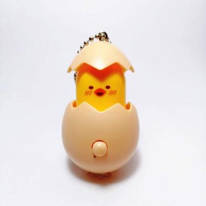 Egg Keychain - Popping Egg
