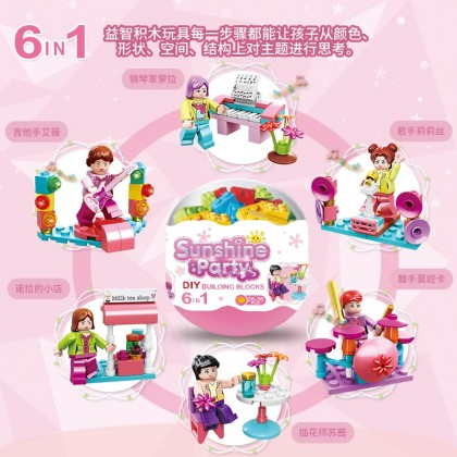 Egg Capsule Building Block - Sunshine Party - Party Girl